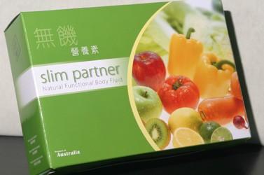 Zhuhai Kali Papieren verpakking